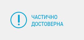 Агресия в Бургас! Счупиха челюстта на 18-годишния Илия пред дискотека, дарете кръв, за да го спасите