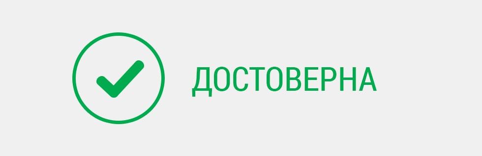 ЧНГ от ЦГМ: Паркирането в София – аванта за цели 8 дни!
