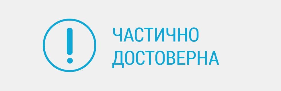 Военно положение в оплискания с кръв Санкт Петербург