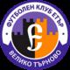 ФК Етър (Велико Търново)