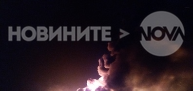 "Тир се взриви на АМ ""Тракия"" - 4"
