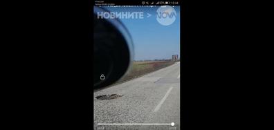 Опасност на пътя София-Русе