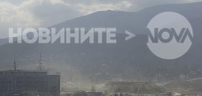 Прах от строеж в София