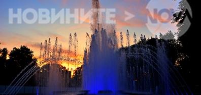 Централният фонтан в Плевен