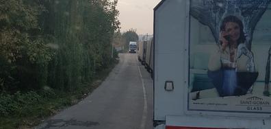 Граница Калараш, Силистра