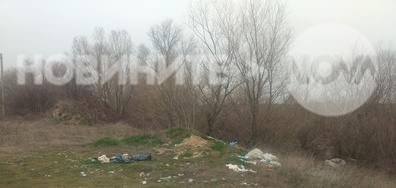 Гробище-сметище край р. Стряма