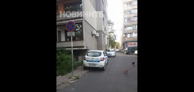 Паркиране на забранено място