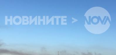 Замърсяване в гр. Благоевград