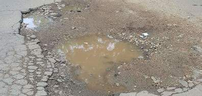 Лоши улици в Дупница