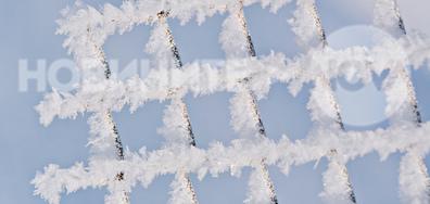 Снежни мрежи високо в Рила..