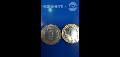 Фалшива монета от един лев