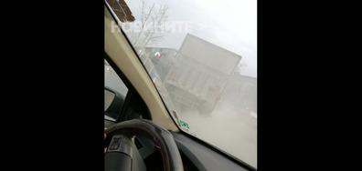 Мъгла или неконтролирани газове