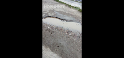 "Ул. ""Георги Байданов"" 13, гр. Стара Загора"