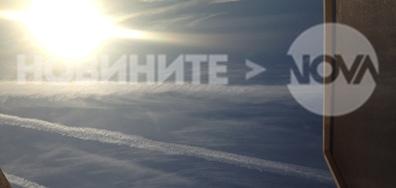 Небето над Свищов