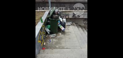 Разруха и боклуци