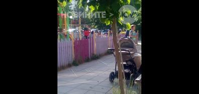 Пушене на детска площадка