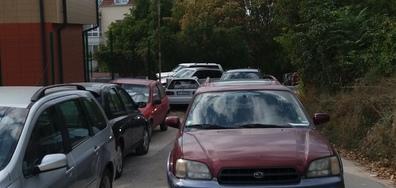 Безпардонно паркиране