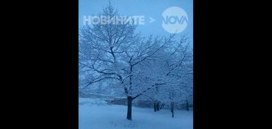 Пролетна зима в Казанлък