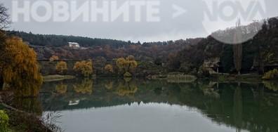 Есен на язовира
