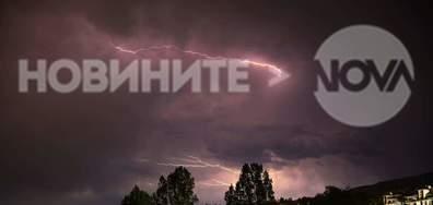 Бурята над София от снощи