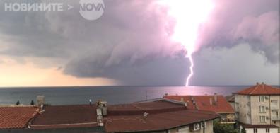 Буря в Равда