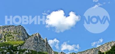 Балканът във Враца