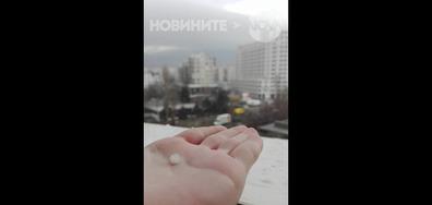Градушка в София