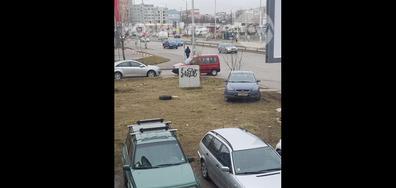 Паркиране в тревните площи
