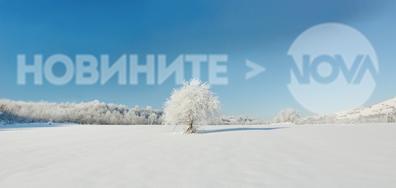 Снежно безвремие..