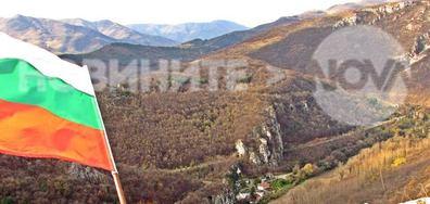 110 години Независима България!