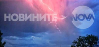 Пролетна буря в София