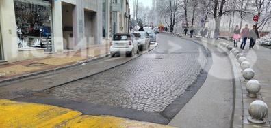 Евроинтегрирана улица