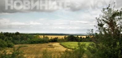 Пейзаж от Северозападна България