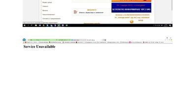 Търговският регистър не работи