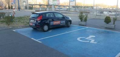 Спиране на място за инвалиди