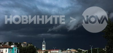 Бурята в Пловдив
