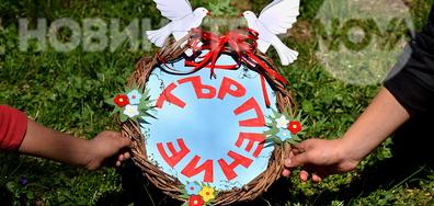 25 март – Международен ден на търпението!