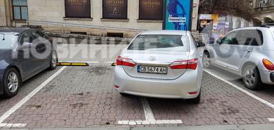 Как се паркира в центъра на София