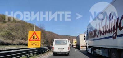 "Задръстване на магистрала ""Хемус"""