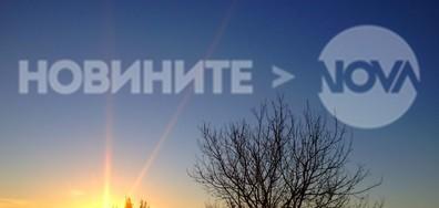 Лъчите на изгряващото слънце, обещаващо прекрасен ден