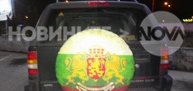 Националният герб