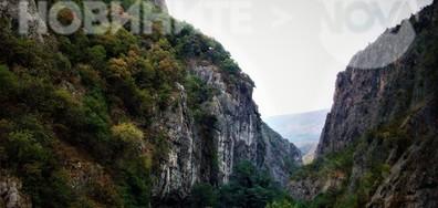 Западна Стара планина