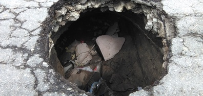 Опасна еднометрова дупка
