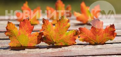 Есенно ноктюрно