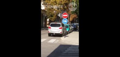 Паркиране пред полицията в Балчик
