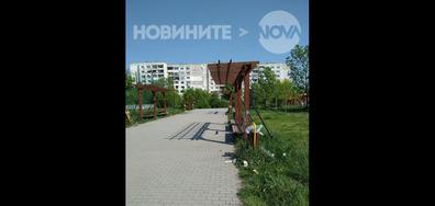Общинска детска площадка