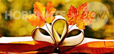 Есенно безвремие...