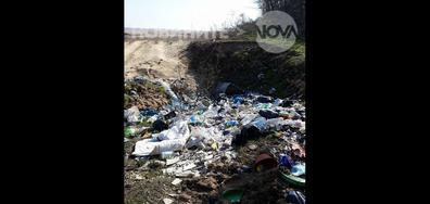 Унищожение на прекрасната ни природа