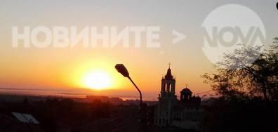 Изгрев над Дунав - Свищов
