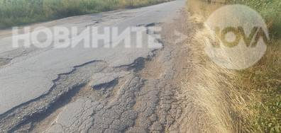 Пътят от с. Езерово